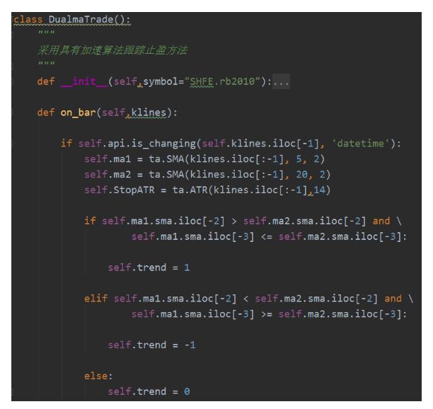 """Python程序化交易之""""加速算法""""跟踪止盈,高手必看!"""